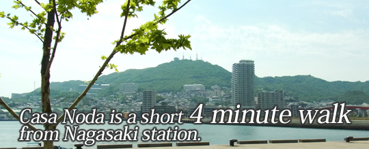 Casa Noda is a short 3 minute